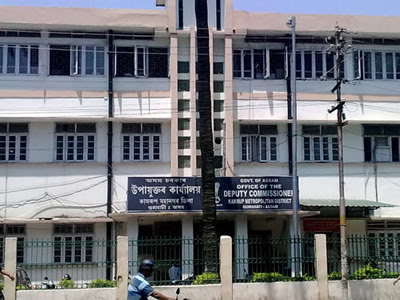 Assam State Information Commission