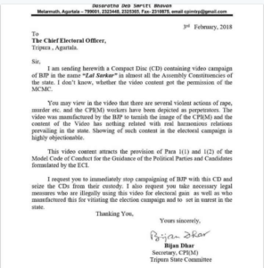 Tripura Assembly polls: CPI (M) writes to EC over circulation of CD by BJP 2