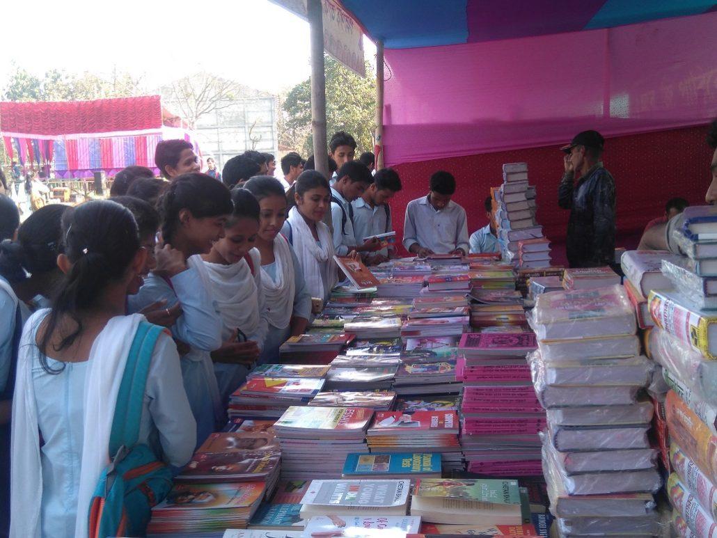 Mangaldai book fair