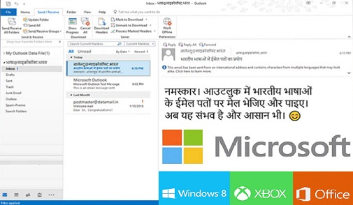 Microsoft announces email addresses in Bengali, Bodo, Manipuri and 12 other Indian languages 1