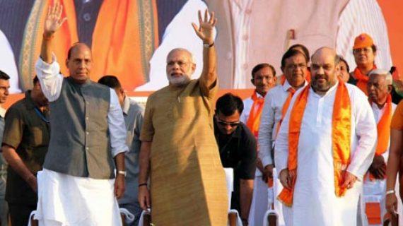BJP in meghlaaya
