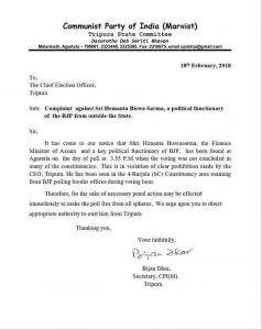 Tripura CPI (M) files complaint to Election Commission against Himanta for violation of code of conduct 2