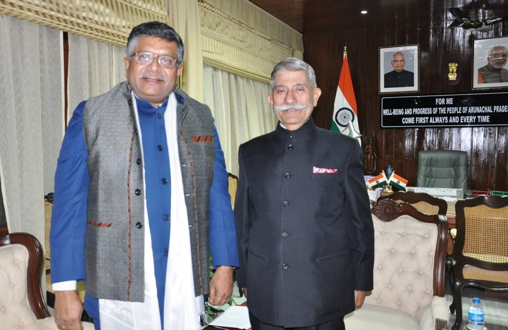 Union Minister RSP (2)
