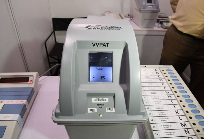 All polling stations of Assam will have VVPAT system 1