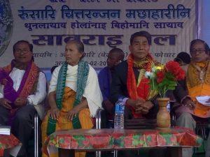 Adya Shraddha of Bodo novelist Chittaranjan Mashahary held 1