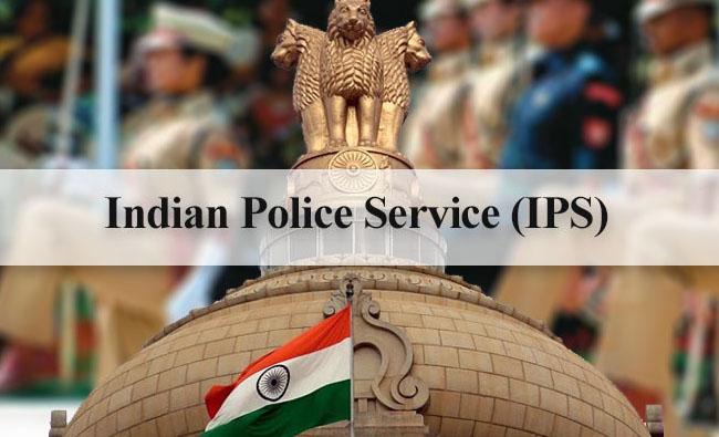IPS officer assam cadre