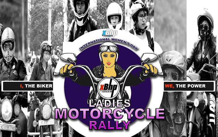 Ladies Motorcycle Rally