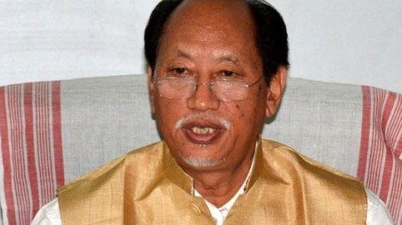 Nagaland Chief Minister