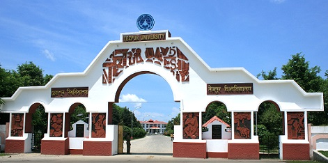 Tezpur University sets new milestone, ranks 100th among best institutes in Asia 1
