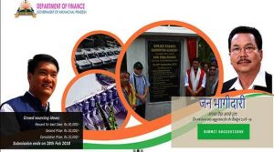 website-arunachal-budget