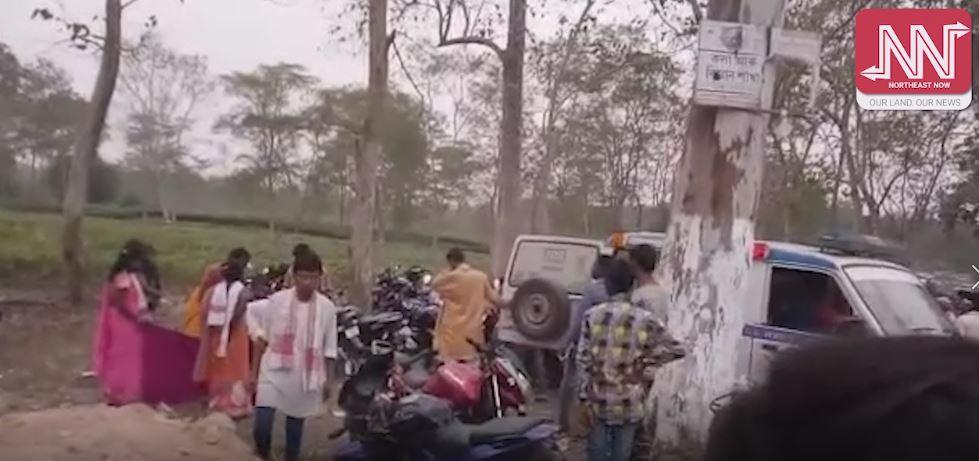 Numaligarh