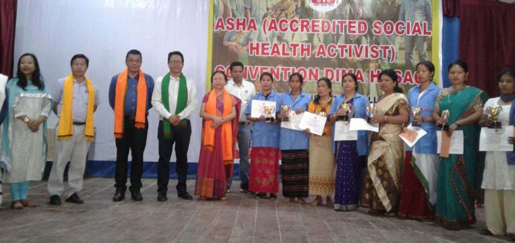 ASHA workers demand increase in their remuneration at Haflong convention 1