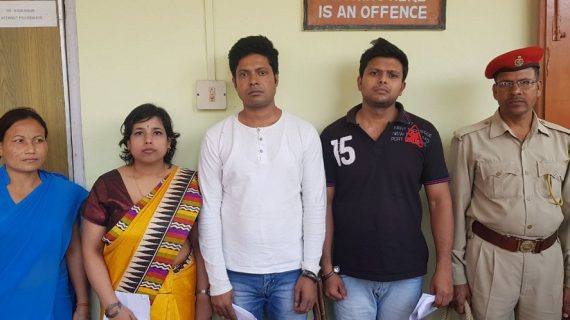 The three persons arrested by Dhubri police.