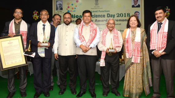 Chief Minister Sarbananda Sonowal with the awardees of Lifetime Achievement on the occasion of National Science Day 2018 at a function held at NEDFi House in Dispur.