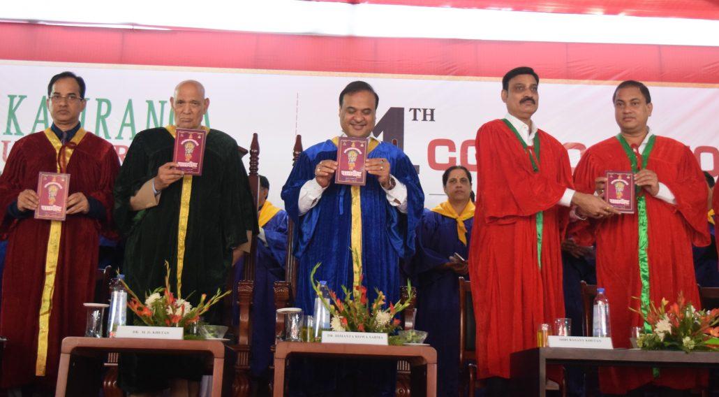 Assam Education Minister Himanta Biswa Sarma at Kaziranga University's 4th convocation.