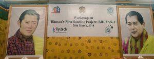 Bhutan PM satellite