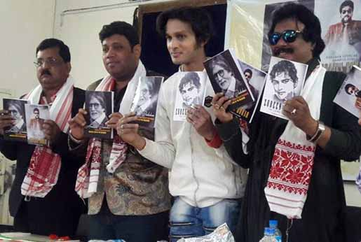 Books on Amitabh Bachchan, Brajen Borah and Zubeen Garg released 1