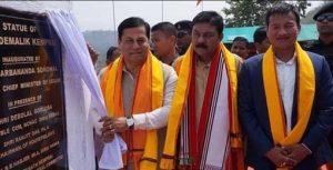 Assam CM Sonowal unveils statue of Veer Dimalik Kemprai at Maibang 2