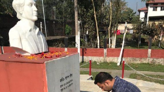 Ganesh Gogoi's bust inside the Kabita Kanan Ganesh Gogoi Park in Jorhat.