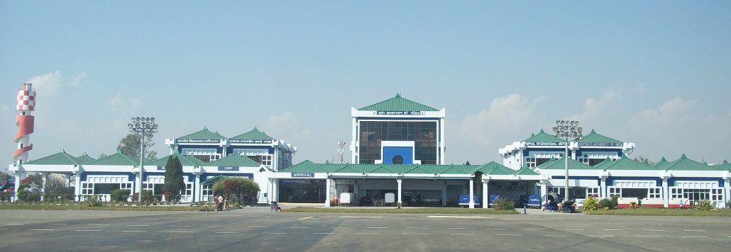 Imphal International Airport
