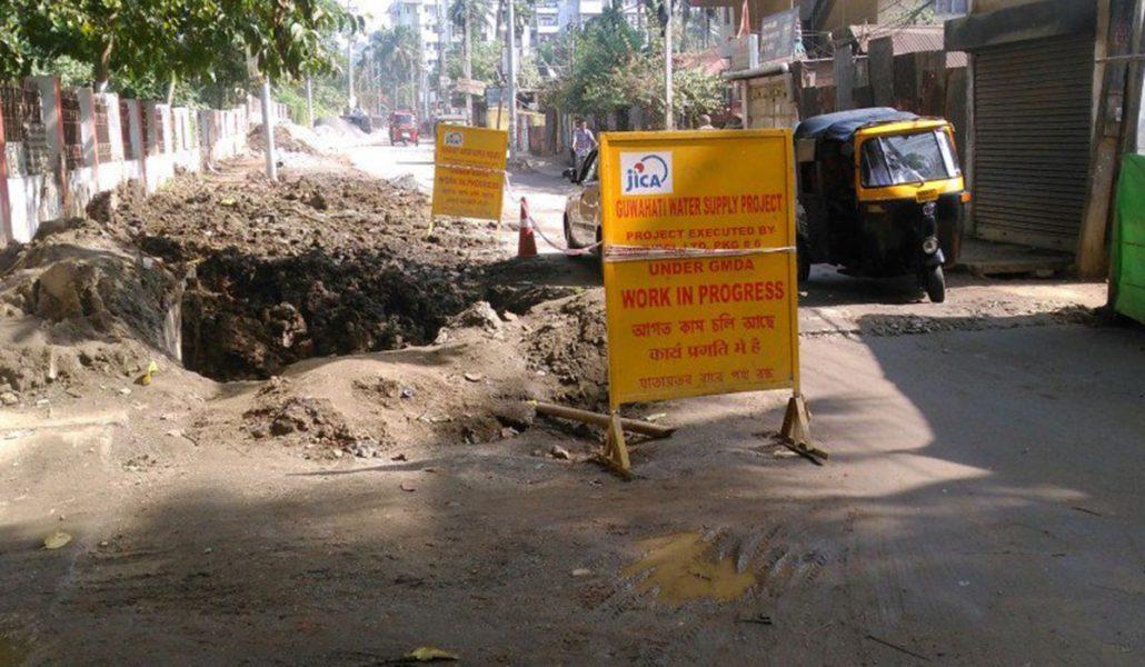 Guwahati water supply projects