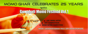 Momo Ghar restaurant in Guwahati to celebrate silver jubilee in March 1