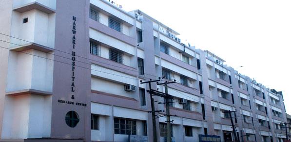Marwari Maternity Hospital