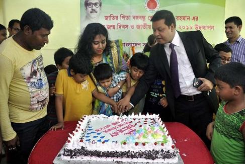 Mujibur birth anniversary