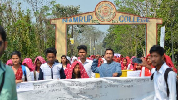 Namrup College students taking out a protest rally in Namrup on Wednesday.