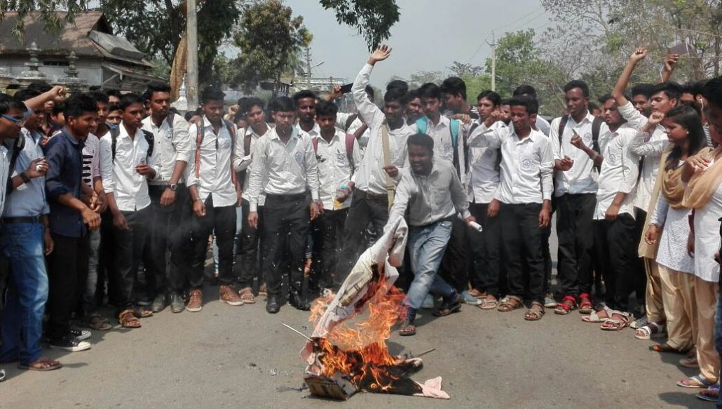 HS question paper leak: Students' wing of KMSS lodges FIR in Goalpara 1
