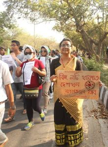 Protests continue against proposed degradation of Assam Women University 2