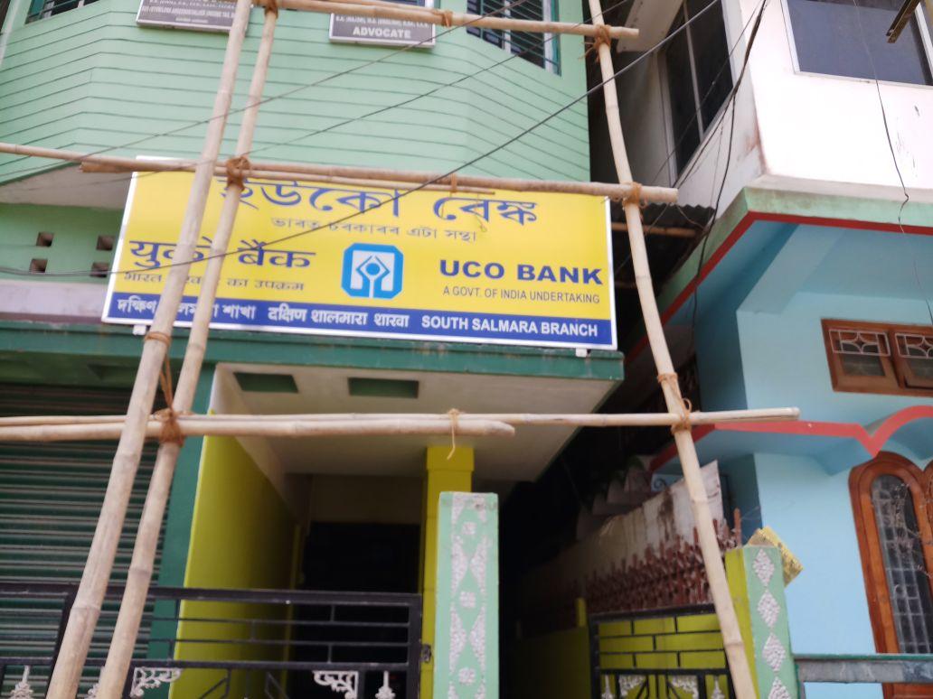 UCO Dhubri