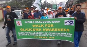 A view of the walk for Galucoma awareness at Dibrugarh.