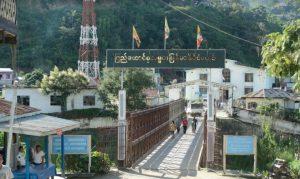 Tentacles of betel nut smuggling network spread across NE 2