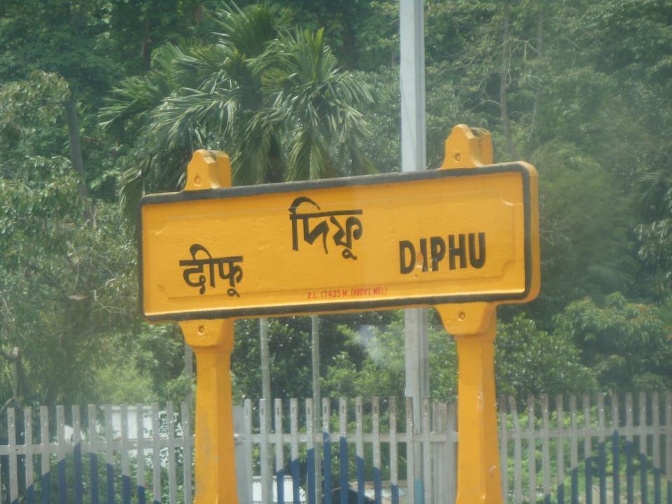 diphu