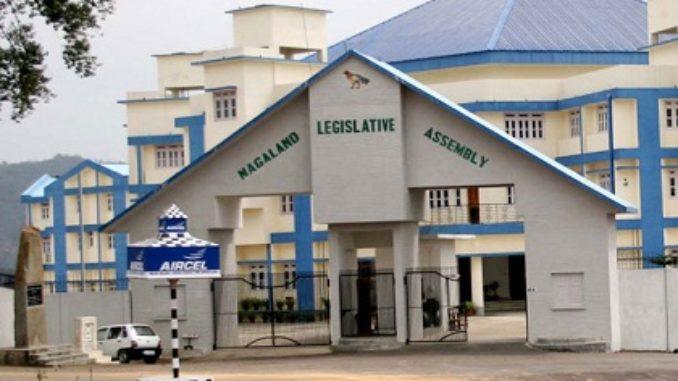 Nagaland Legislative Assembly