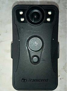 A body-worn camera