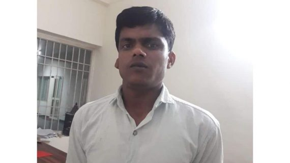 Jamir Sk alias Jitu Sk, son of Ali Sk arrested for being involved in woman trafficking case.