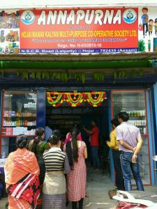 Manav Kalyan Multi-Purpose Co-Operative Society opens its first unit of Annapurna at Hojai 1