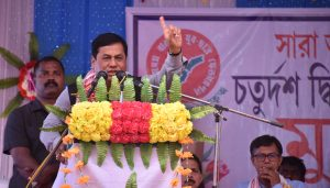 Chief Minister Sarbananda Sonowal speaking at the open session of the 4th biennial conference of Udalguri District Committee of AABYSF at Tangla on Saturday.