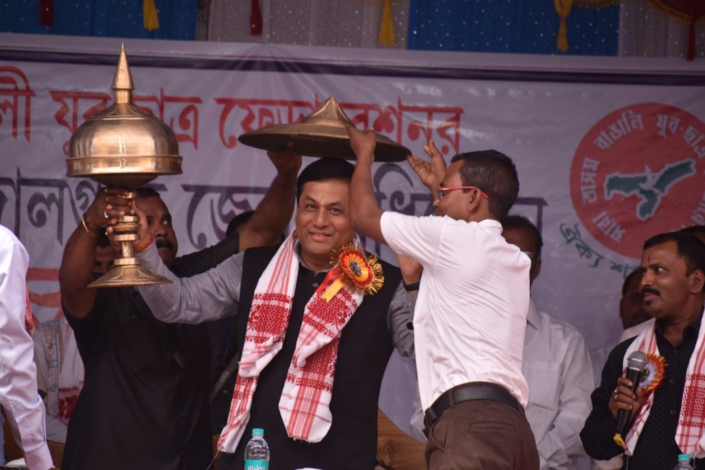 Chief Minister Sarbananda Sonowal being felicitated at the open session of the 4th biennial conference of Udalguri District Committee of AABYSF at Tangla on Saturday.