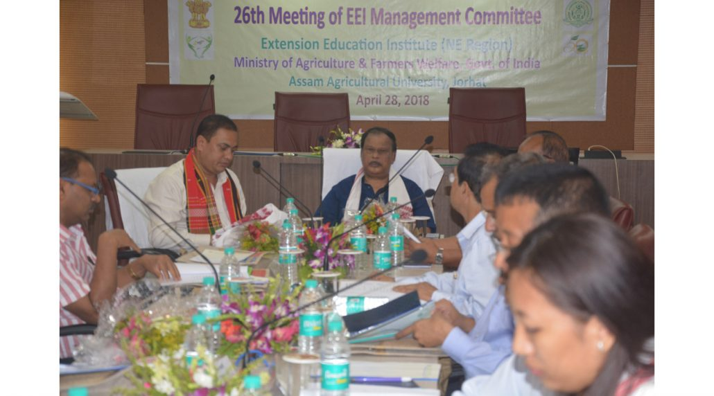 A view of the 26th Management Committee meeting of Extension Education Institute for NE region held at Assam Agricultural University. Northeast Now