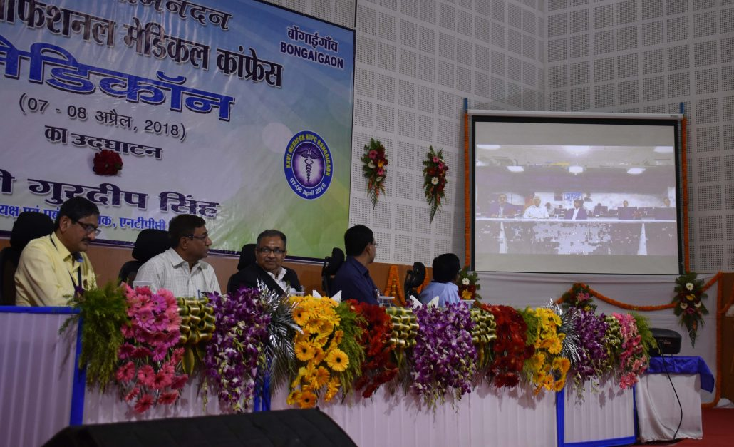 A view of the two-day Annual Medical Conference of NTPC Ltd - Medicon –organised this year at Bongaigaon Thermal Power Project.