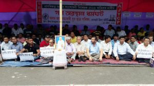 AJYCP stages sit-in demo at Jorhat in protest against Citizenship Bill 2016 1