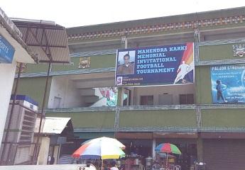 Mahendra Karki Memorial Invitational Football Tournament in Sikkim fromApril19 1