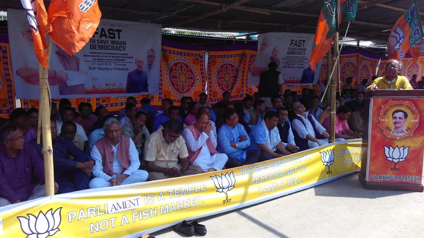 A view of the BJP leaders observing fast in Imphal.