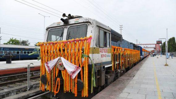 Dibrugarh-Silchar express