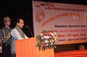 Maharshi Vidya Mandir, Silpukhuri completes 25 years 1