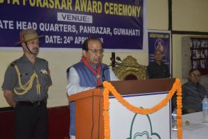 Assam Governor distributes commendation to Scouts and Guides 1