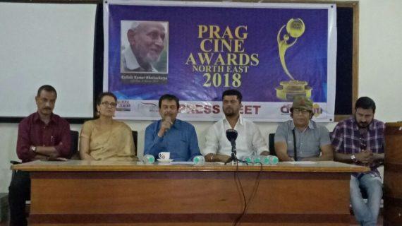 Prag cine award
